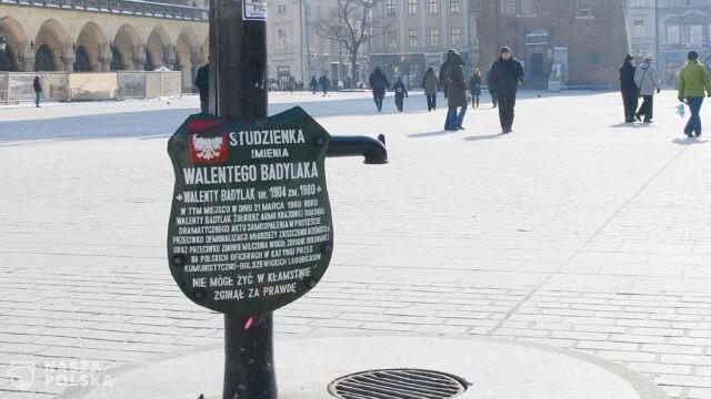 https://naszapolska.pl/wp-content/uploads/2020/03/1467px-Studzienka_Badylaka-640x360.jpg