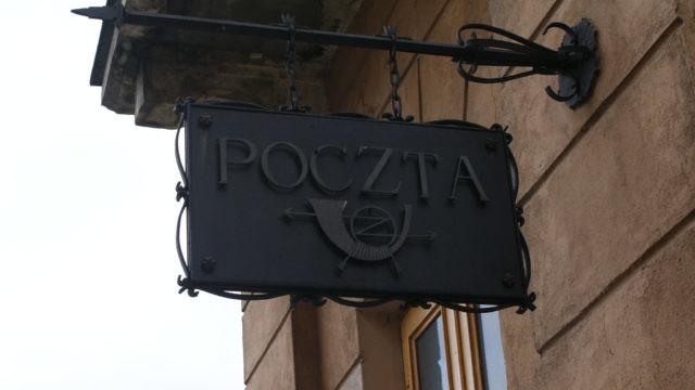 https://naszapolska.pl/wp-content/uploads/2020/04/5628930471_ca6268e119_k-640x360.jpg