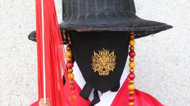 Ceremonia zmiany warty królewskiej – Korea Płd.