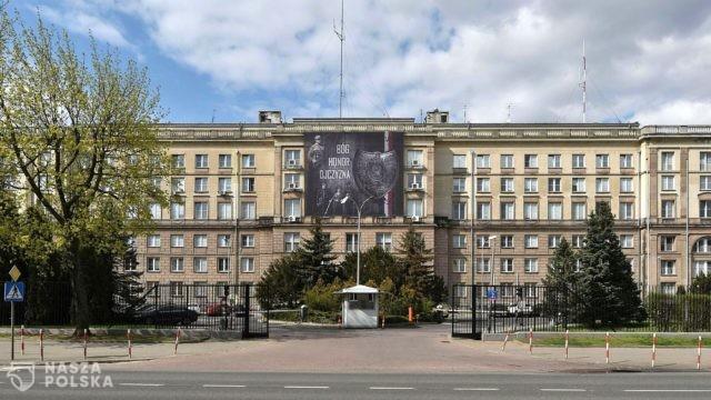 https://naszapolska.pl/wp-content/uploads/2020/08/Ministerstwo_Spraw_Wewnętrznych_i_Administracji_ul._Rakowiecka-640x360.jpg