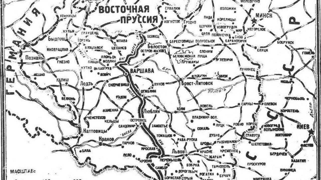 Napaść ZSRR na Polskę 17 IX 1939 r. była długo planowana, potwierdzają to dokumenty