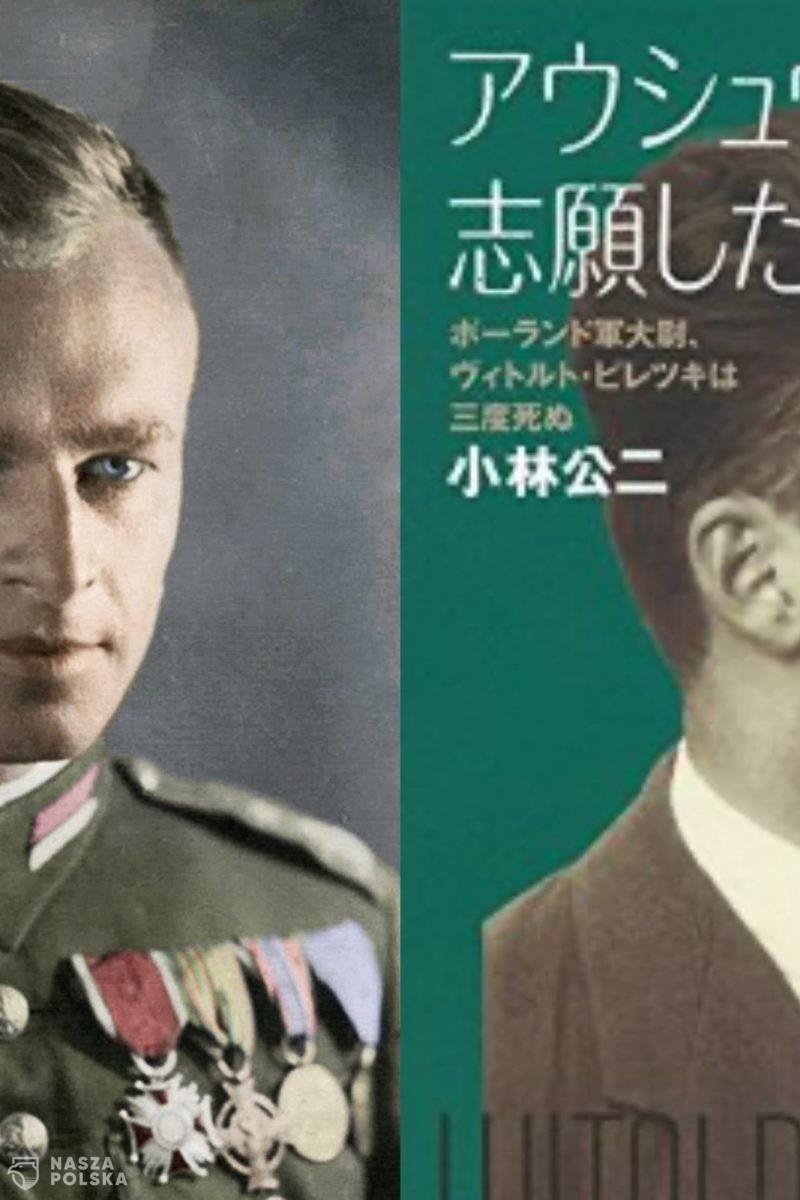 """Jest już japońskie wydanie książki """"Rotmistrz Pilecki. Ochotnik do Auschwitz"""""""
