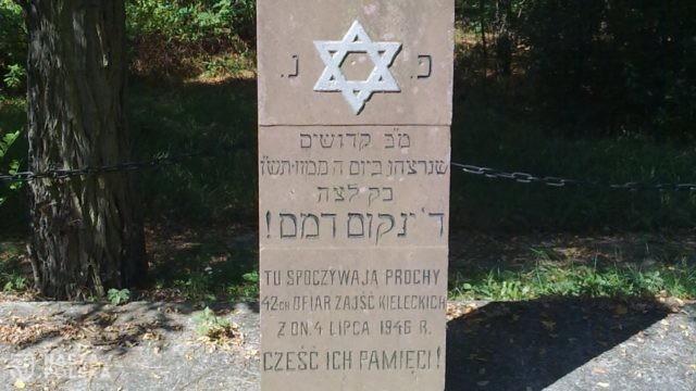 Historyk o pogromie w Kielcach w 1946 r.: dla jednych antysemityzm, dla innych prowokacja